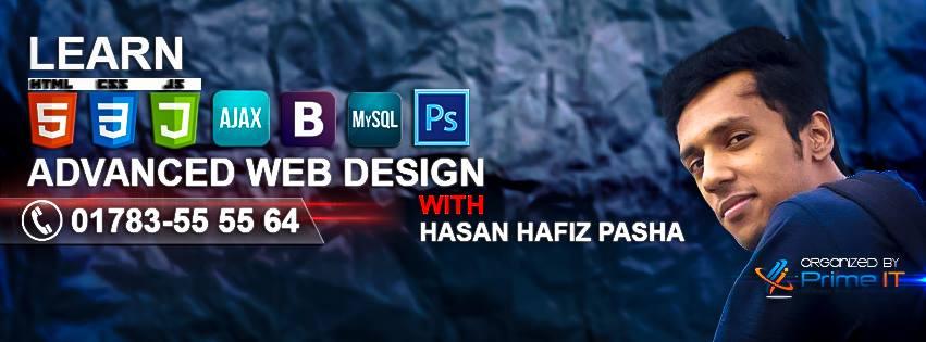 web design training in bangladesh